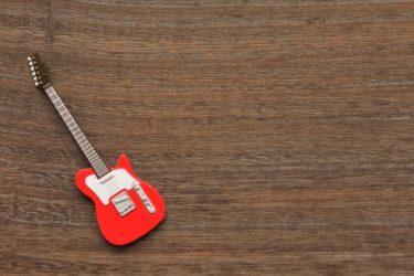 自分に合ったギター教室の探し方【大手と地域の教室では特色が違います】
