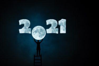 【2021年】私のギター講師業・音楽活動について